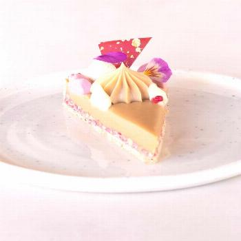 Raspberry, Ruby and peanuts tart - In Love With Cake,Baking Plated Desser...