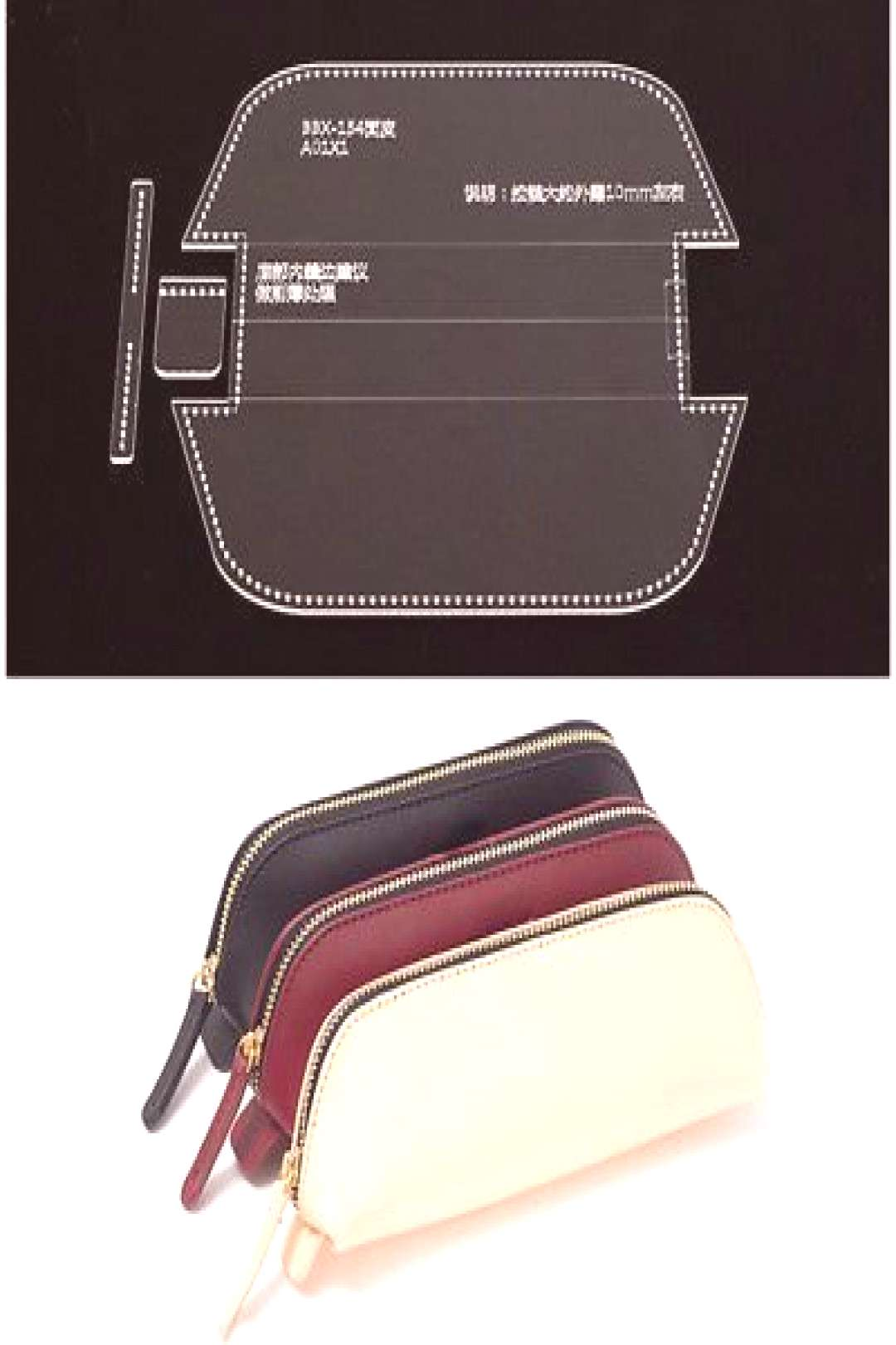 Details about Acrylic Pencil Case Pencil Bag Template Leather Craft Pattern ...- Details über Acry
